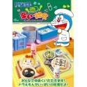 Doraemon Happy School Lunch Re-Ment rement miniature blind box