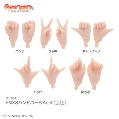 Pure Neemo Flection Full Flection Option Hands [ XS ] Manos A WHITE