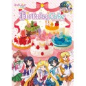 Sailor Moon Crystal - Birthday Cake Re-Ment miniature blind box
