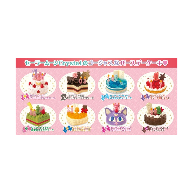Peachy Sailor Moon Crystal Birthday Cake Re Ment Miniature Blind Box Personalised Birthday Cards Paralily Jamesorg