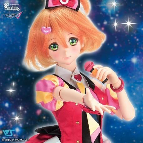 Dollfie Dream VOLKS RIN KAGAMINE VOCALOID DOLL Muñeca NEW