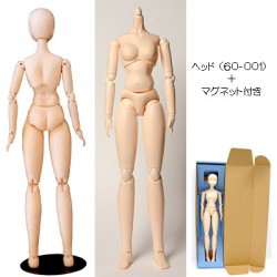 Obitsu SBH-S 27cm Female / Chica White BODY DOLL