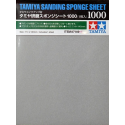 Tamiya Sanding Sponge Esponja Lija 1000 . Id: 87149