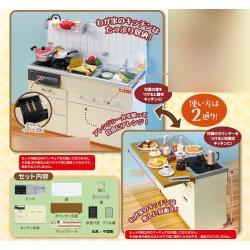 Wagaya Kitchen Re-ment blind box