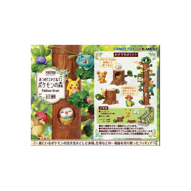 Pokemon Forest Re-ment blind box