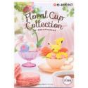 Pokemon Floral Cup Re-Ment rement miniature blind box
