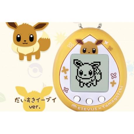 [PREORDER] Pokemon Eeevee Tamagotchi I love Eevee version