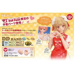DDII-H-09 VOLKS DOLLFIE DREAM HANDS IDOL LOVE HAND NORMAL