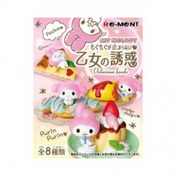 My Melody & Kuromi Little Style Shop Re-ment blind box
