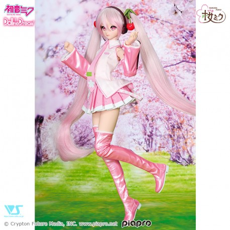 Dollfie Dream VOLKS Hatsune Miku REBOOT Version DOLL Muñeca NEW