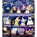 Banpresto Bandai Ichiban Kuji Pokemon Mimikyu Night Camp