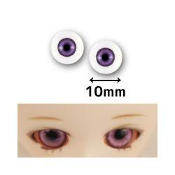 Ojos Cristal Glass Eyes 14mm Dollfie BJD AZUL CLARO LIGHT BLUE y31