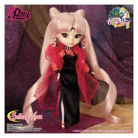 Pullip Sailor Moon VENUS Jun Planning/ Groove Doll Muñeca